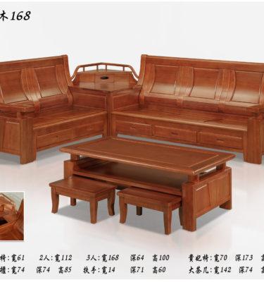 168玫瑰木板椅