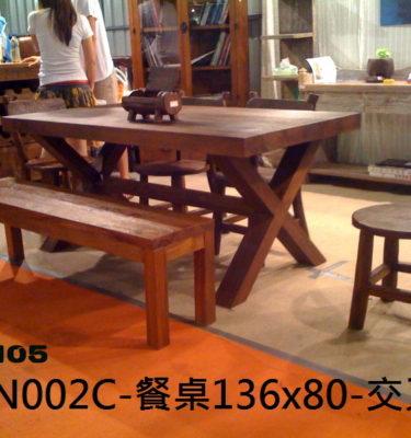 21-105餐桌136x80-交叉腳