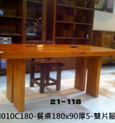 21-118餐桌180x90厚5-雙片腳小料