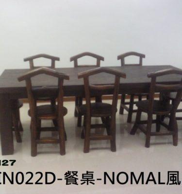 21-127餐桌-NOMAL風化面